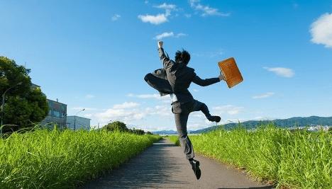 Reach your dream job!